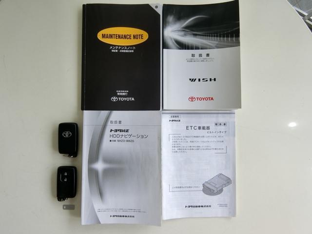 2.0Z HDDナビ フルセグTV バックカメラ 6人 禁煙(20枚目)