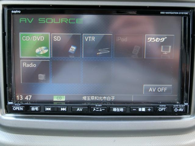 M ナビ TV DVDビデオ CD SD ETC 禁煙車(12枚目)