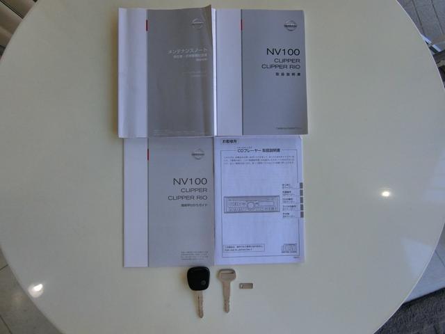 GXターボ CD 4速AT 電格ミラー ワンオーナー 禁煙車(20枚目)