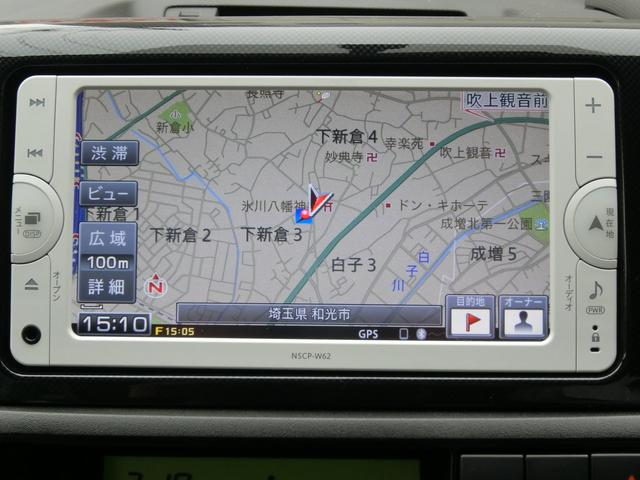 「トヨタ」「ウィッシュ」「ミニバン・ワンボックス」「埼玉県」の中古車12