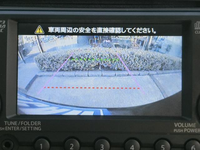 バックカメラも装備されており、バックの際の後方確認に大変便利です!