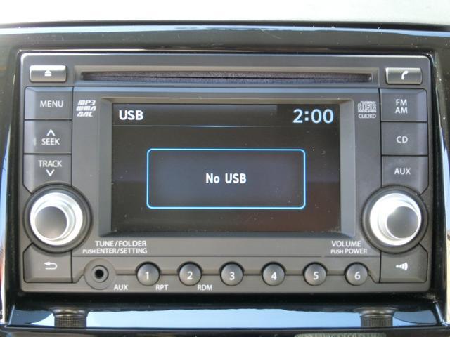 純正CDオーディオ♪ iPod♪ USB♪ AUX♪  FM/AMラジオ♪ ナビゲーションや各種オーディオの取り付けも、もちろん可能です!