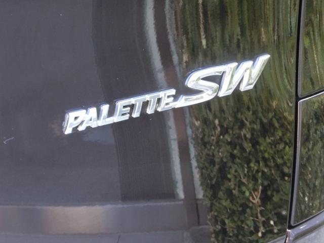 スズキの人気軽自動車パレットSW XSが入荷して参りました。 内外装も大変程度の良い綺麗な、お買い得車両です! ボディカラーも人気でおしゃれなミステリアスバイオレットパールです!