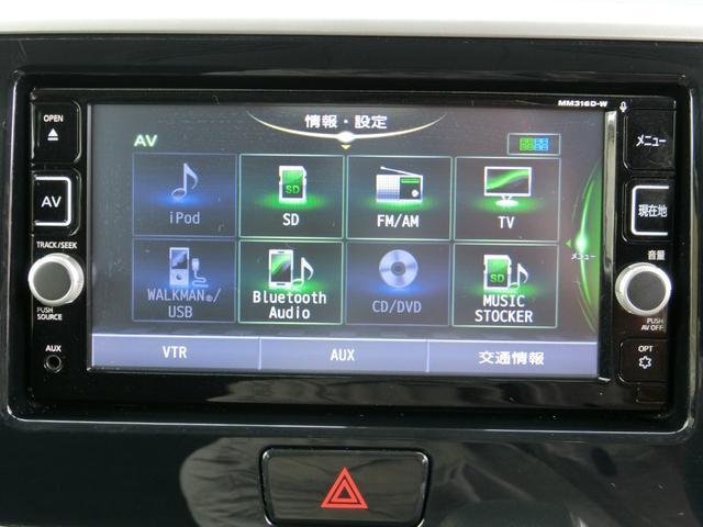 X Vセレクション ナビ フルセグTV DVDビデオ iPod BtAudio ミュージックストッカー USB AUX エマージェンシーブレーキ アラウンドビューモニタ ETC 両側電動スライド VDC 1オーナー 禁煙(11枚目)