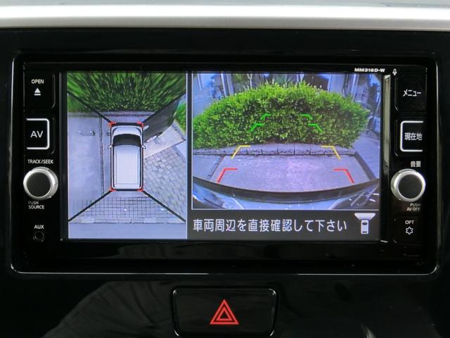 X Vセレクション ナビ フルセグTV DVDビデオ iPod BtAudio ミュージックストッカー USB AUX エマージェンシーブレーキ アラウンドビューモニタ ETC 両側電動スライド VDC 1オーナー 禁煙(12枚目)