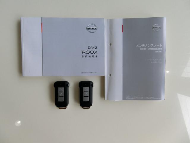 X Vセレクション ナビ フルセグTV DVDビデオ iPod BtAudio ミュージックストッカー USB AUX エマージェンシーブレーキ アラウンドビューモニタ ETC 両側電動スライド VDC 1オーナー 禁煙(20枚目)