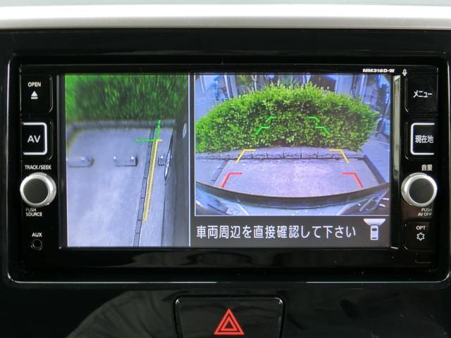 X Vセレクション ナビ フルセグTV DVDビデオ iPod BtAudio ミュージックストッカー USB AUX エマージェンシーブレーキ アラウンドビューモニタ ETC 両側電動スライド VDC 1オーナー 禁煙(25枚目)
