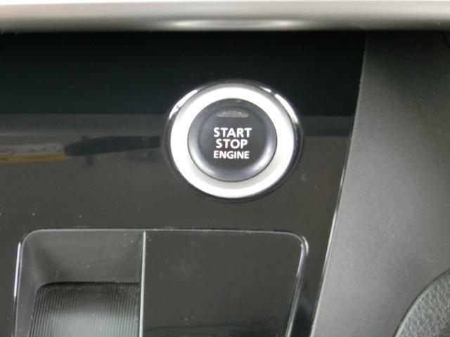 X Vセレクション ナビ フルセグTV DVDビデオ iPod BtAudio ミュージックストッカー USB AUX エマージェンシーブレーキ アラウンドビューモニタ ETC 両側電動スライド VDC 1オーナー 禁煙(28枚目)