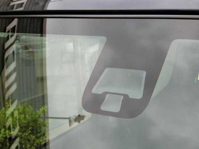X Vセレクション ナビ フルセグTV DVDビデオ iPod BtAudio ミュージックストッカー USB AUX エマージェンシーブレーキ アラウンドビューモニタ ETC 両側電動スライド VDC 1オーナー 禁煙(63枚目)