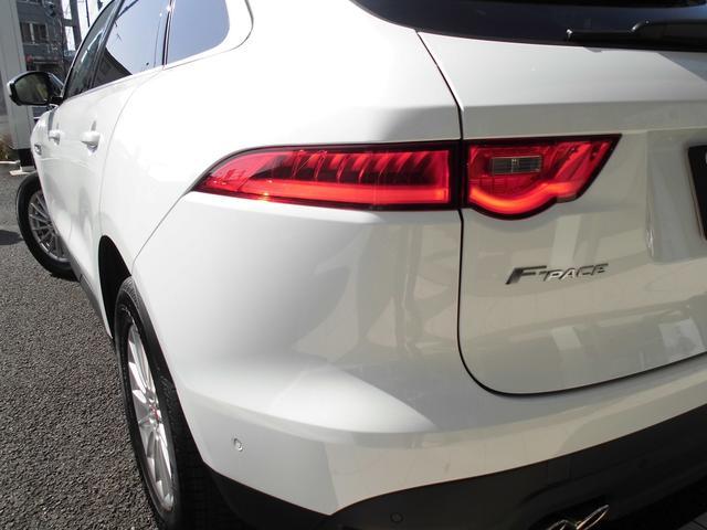 ジャガー ジャガー Fペース プレステージ アダプティブクルーズC 認定中古車保証2年