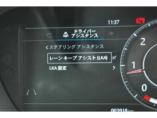 「ジャガー」「ジャガー Fペース」「SUV・クロカン」「東京都」の中古車24
