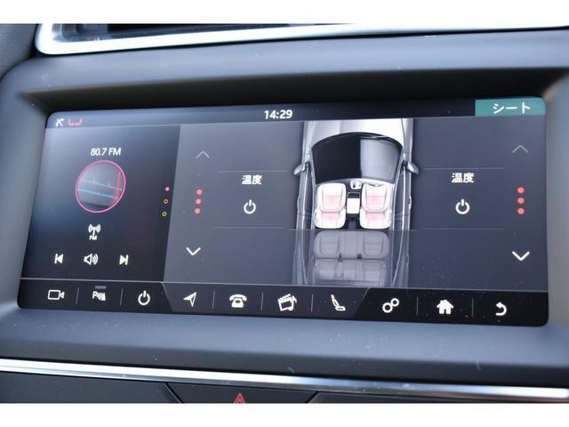 「ジャガー」「ジャガー Eペース」「SUV・クロカン」「東京都」の中古車11