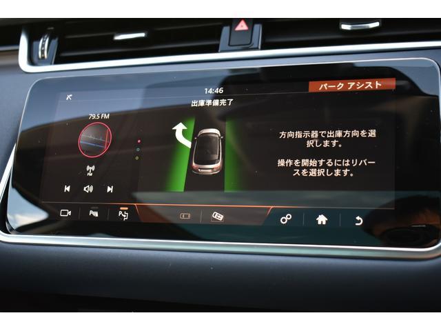 「ランドローバー」「レンジローバーイヴォーク」「SUV・クロカン」「東京都」の中古車15