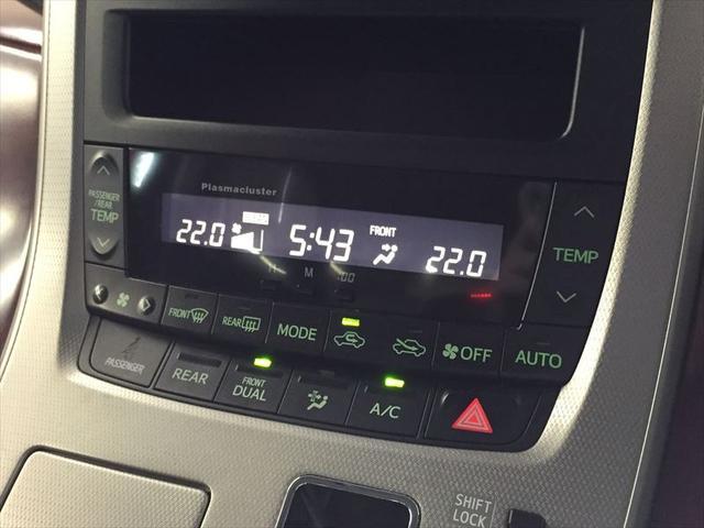 左右独立したエアコンなので、効率的に車内空調を調整できます。
