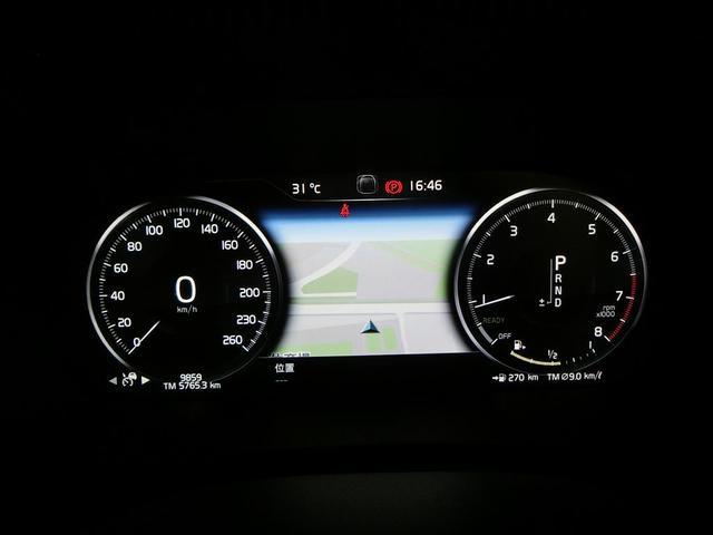 「ボルボ」「V60」「ステーションワゴン」「東京都」の中古車11
