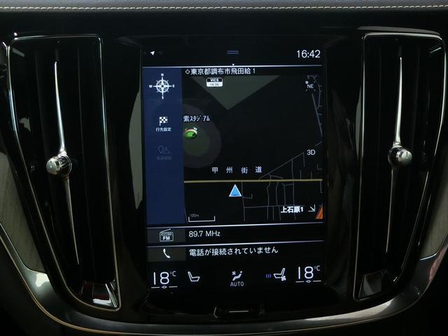 「ボルボ」「V60」「ステーションワゴン」「東京都」の中古車12