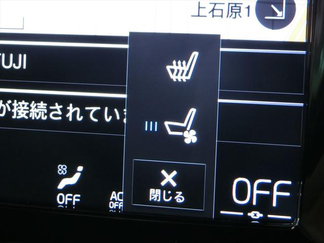 「ボルボ」「V60」「ステーションワゴン」「東京都」の中古車15