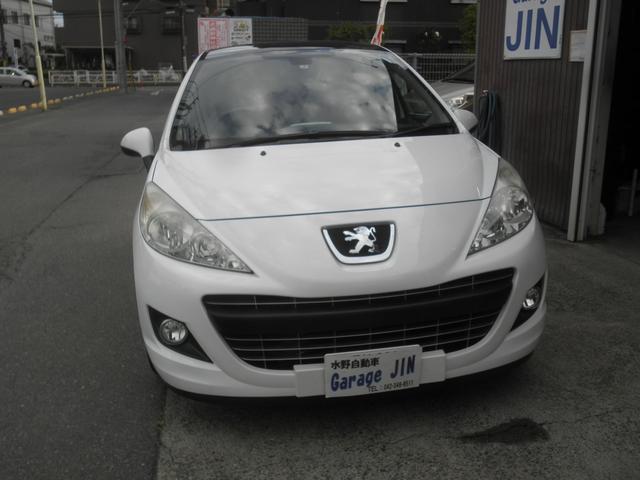 「プジョー」「プジョー 207」「コンパクトカー」「東京都」の中古車6