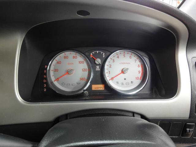 「ダイハツ」「ムーヴ」「コンパクトカー」「埼玉県」の中古車44
