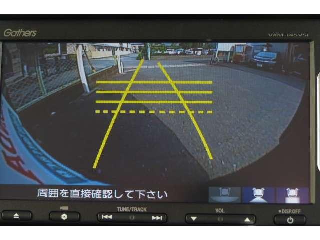 ホンダ N BOXカスタム G SSパッケージ Mナビ リヤカメラ 衝突軽減ブレーキ