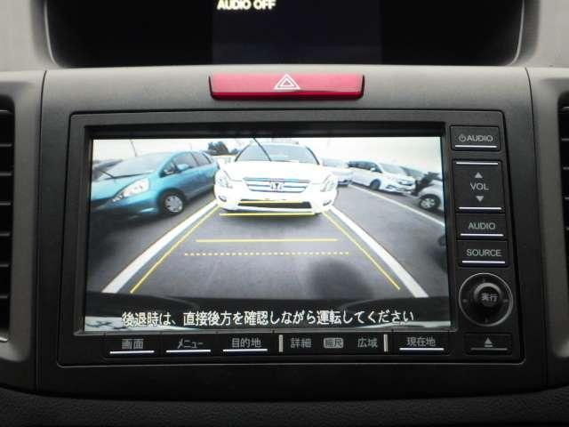 20G レザーパッケージ 純正HDDナビ リヤカメラ ETC(7枚目)