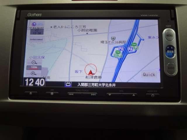ジャストセレクション 純正用品ナビ リアカメラ ETC(10枚目)