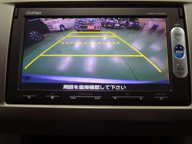 ジャストセレクション 純正用品ナビ リアカメラ ETC(11枚目)