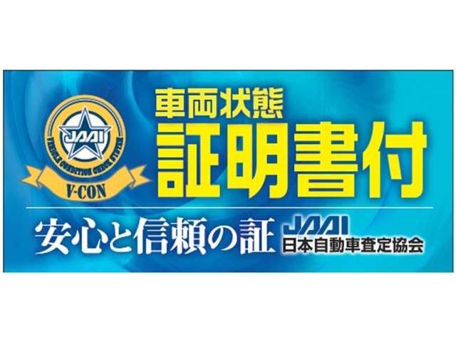 EX・マスターピース 元当社デモカー(3枚目)