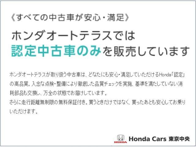 ホンダオートテラスで安心の認定中古車を是非お探し下さい。都内10拠点のオートテラスでサポートします。