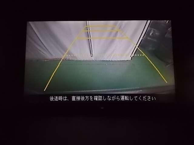 GエアロHDDナビパッケージ リアカメラ ETC(12枚目)
