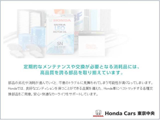 「ホンダ」「フリード」「ミニバン・ワンボックス」「東京都」の中古車26