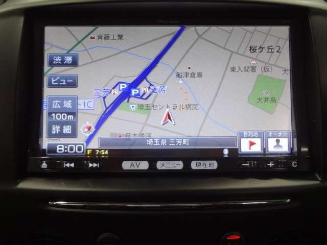 13-スカイアクティブ 純正メモリーナビ フルセグ ETC(10枚目)