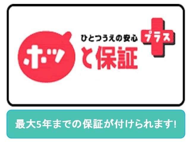 「日産」「ノート」「コンパクトカー」「東京都」の中古車2