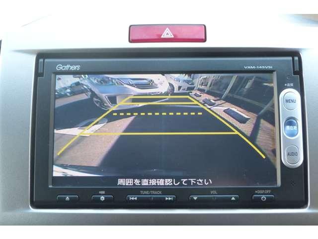 ジャストセレクション 純正用品ナビ リアカメラ HID ETC(9枚目)