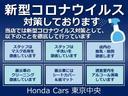L ホンダセンシング 純正用品ナビ ドライブレコーダー(2枚目)