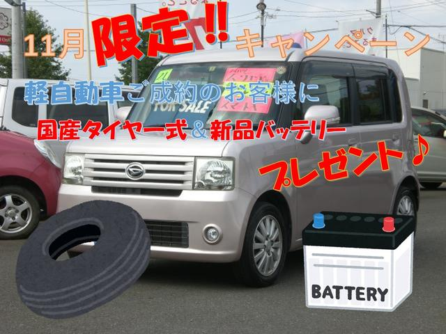 R ABS HIDヘットライト キーレス 電格ミラー(3枚目)