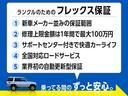 TZ 丸目換装 最上級グレード フルフラットアレンジ(13枚目)