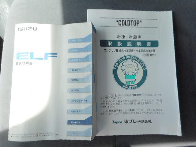 いすゞ エルフトラック 低温冷凍車-30℃2t10尺 オートマ車 スタンバイ付冷凍車