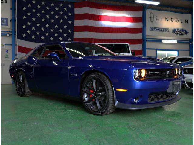 R/T プラス パフォーマンスパッケージ CS2178 2021モデル レッドブレンボブレーキキャリパー アップルカープレイ/アンドロイドオート HID エンジンスターター アルパインオーディオ レザー&アルカンターラ シート(シートヒーター&クーラー)(12枚目)