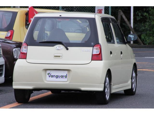 Goo鑑定とは、お客に代わってプロの鑑定士が中古車の鑑定をするサービスです。第三者機関の鑑定士が公平な目線で内外装・機関・修復歴を鑑定。遠方の方や車に詳しくない方にも安心してお車を選んで頂けます!