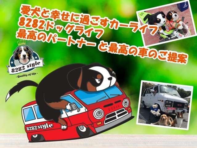 「ダッジ」「ラムバン」「ミニバン・ワンボックス」「埼玉県」の中古車10