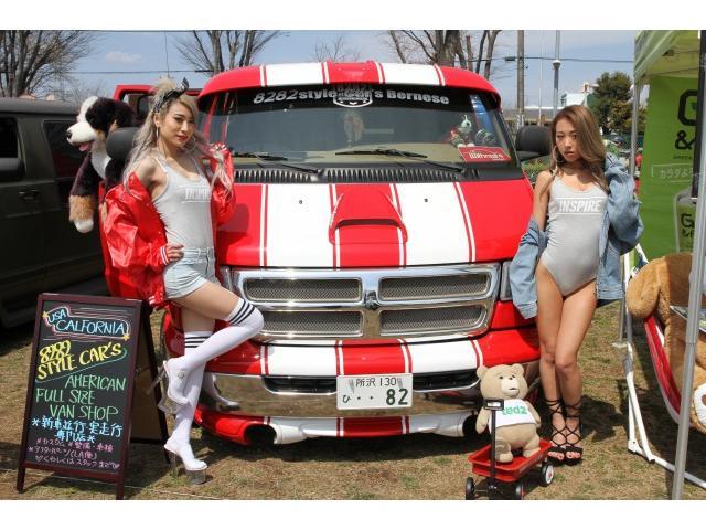 「ダッジ」「ラムバン」「ミニバン・ワンボックス」「埼玉県」の中古車50