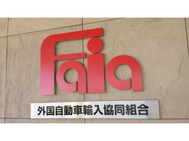 外国自動車組合FAIAの認定受けました!!正規ルートでアメリカ全土から純正部品から社外部品まですべてダイレクトで取り寄せ可能です。アフタフォローも全国300ヵ所にて対応いたします。