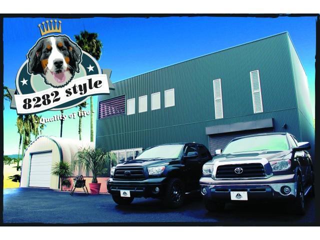 一生もの新車並行車 URL http://www.8282style.com      ブログ http://ameblo.jp/8282style-cars      検索<<8282STYLE>>