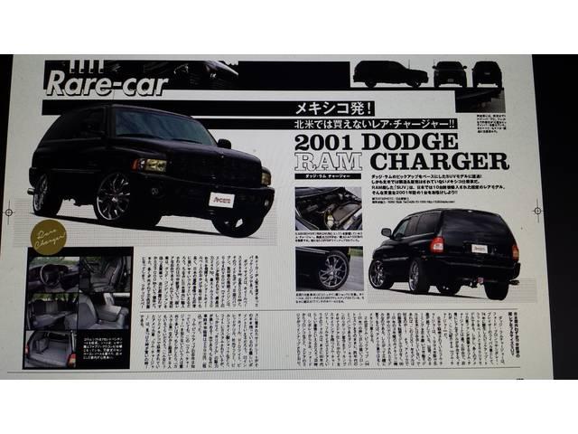 ラムチャージャー 新車並行 8282STYLE(20枚目)