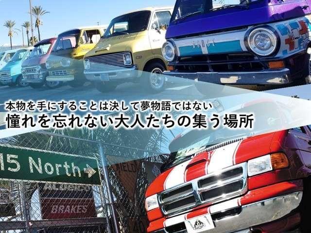 「ダッジ」「ダッジバン」「ミニバン・ワンボックス」「埼玉県」の中古車16