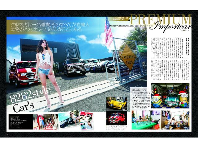 「ダッジ」「ダッジバン」「ミニバン・ワンボックス」「埼玉県」の中古車21