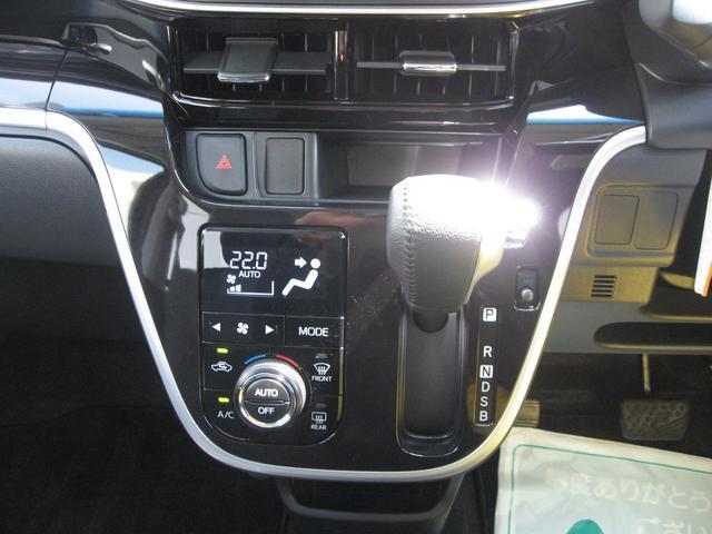 カスタム RS ハイパーリミテッドSAIII(14枚目)