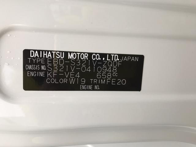 「ダイハツ」「ハイゼットカーゴ」「軽自動車」「東京都」の中古車24