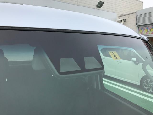 「ダイハツ」「ハイゼットカーゴ」「軽自動車」「東京都」の中古車13